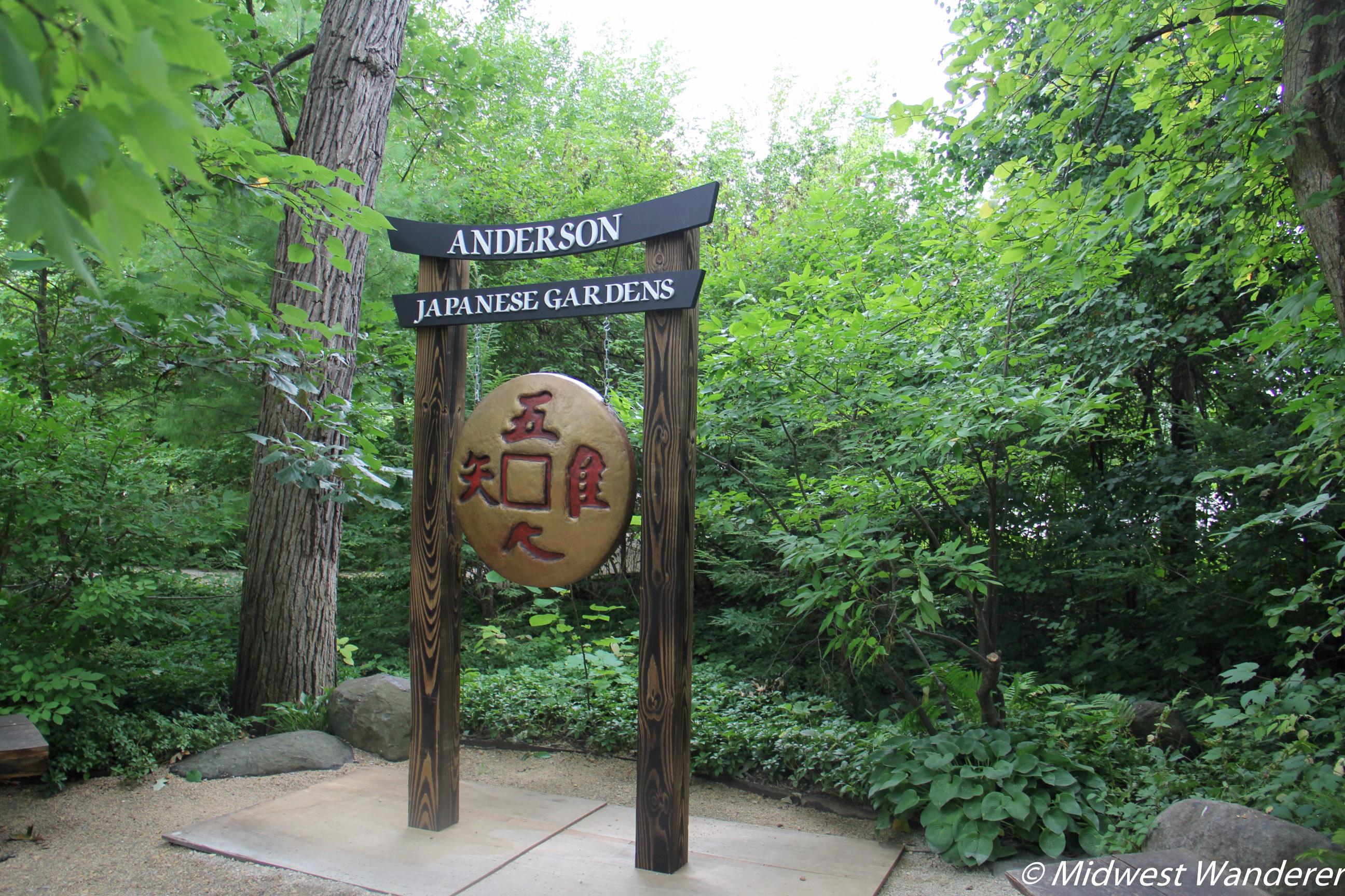 Anderson Japanese Gardens - Entrance