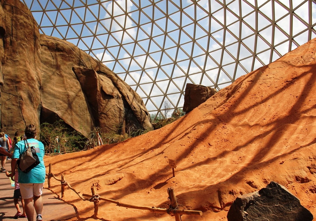 Desert Dome at Henry Doorly Zoo