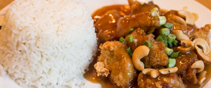 Leong's Asian Diner: Original Springfield Style Cashew Chicken