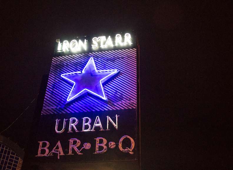 Iron Star Urban Barbeque